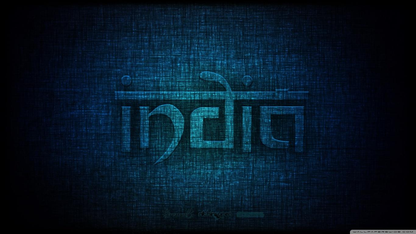 indian_art-wallpaper-1366x768